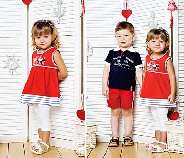 Детская Одежда Мини Макси